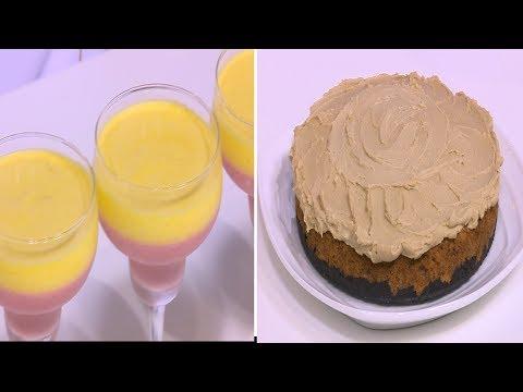 كيك الموز بالبراونيز - موس المانجو و الفراولة : زي السكر حلقة كاملة