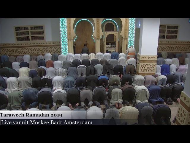 Taraweeh Ramadan 2019 Deel 16