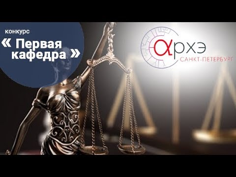 "Александр Кузнецов: ""История международного права"""