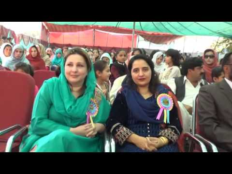 29th Annual Day Divisional Public School Salhad Abbottabad