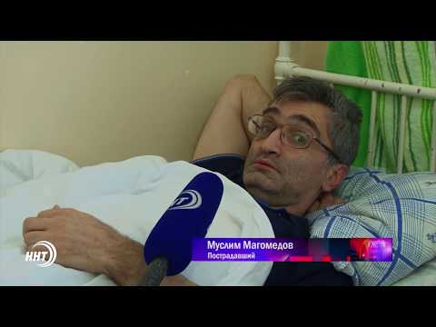 За что избили врача в Буйнакске?