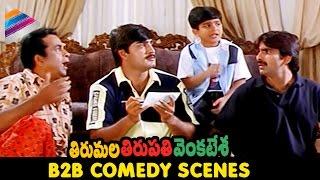 Video Tirumala Tirupati Venkatesa Movie Back 2 Back Comedy Scenes   Brahmanandam   Telugu Filmnagar download MP3, 3GP, MP4, WEBM, AVI, FLV Agustus 2017