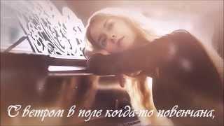 Темур Татарашвили -- Очарована, околдована
