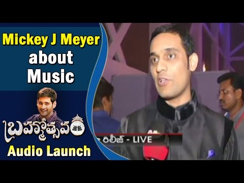 Mickey J Meyer About Brahmotsavam Music @ Brahmotsavam Audio Launch ||Mahesh Babu, Samantha, Kajal