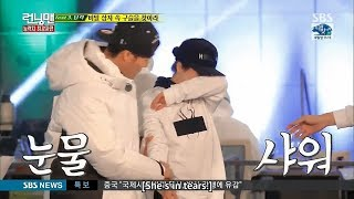 Spartace moments (part 7)