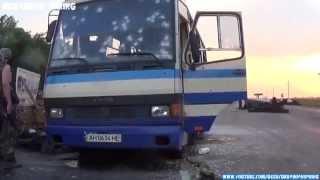 +18 ЖЕСТЬ!!! Ополченцы Донбасса расстреляли автобус с бойцами Правого Сектора возле ДонецкаМНОГО ТРУ