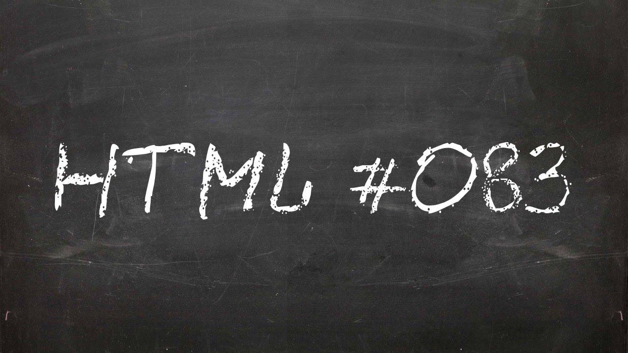 Почему не стоит создавать сайты на HTML фреймах?