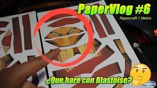(1/?) ★ EL CAMINO AL PAPERCRAFT DE 1 METRO - PaperVlog #6