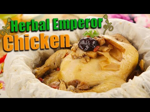 How To Make Herbal Emperor Chicken (药材皇帝鸡) | Share Food Singapore