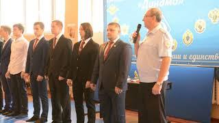 Открытие турнира по дзюдо Динамо детям11.10.2019