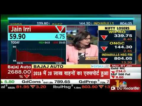 Prakash Diwan Advised On Jain Irrigation And Signet Industries On 21 Jan 19 At CNBC Awaaz