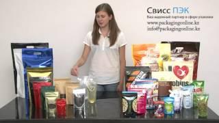 Различные виды упаковок дой пак(Пакеты дой пак являются инновационной гибкой упаковкой, они способны стоять самостоятельно, а возможность..., 2012-09-14T05:00:09.000Z)