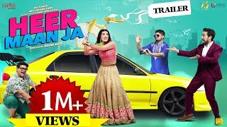 Heer Maan Ja Official Trailer - Hareem Farooq | Ali Rehman Khan | New Pakistani Movie 2019