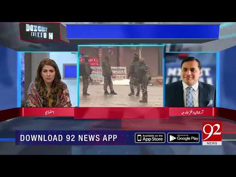 This is not first incident of blaming pakistan by india, says Dr Faisal | 15 February 2019 Mp3