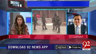 This is not first incident of blaming pakistan by india, says Dr Faisal | 15 February 2019