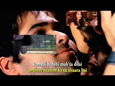 Kaho na kaho - instrumental with karaoke lyrics