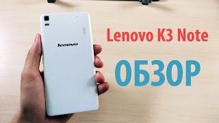 Lenovo K3 Note ОБЗОР 4K