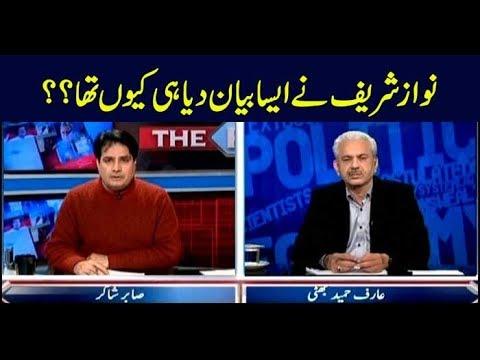 The Reporters | Sabir Shakir | ARYNews | 21 February 2019