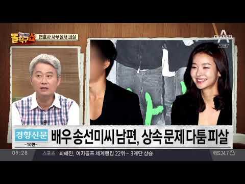 신문이야기 돌직구 쇼+ 1105회