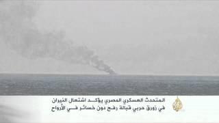 """""""ولاية سيناء"""" يتبنى استهداف فرقاطة للجيش المصري"""
