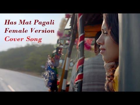 Hans Mat Pagli Female Version Toilet- Ek Prem Katha COVER SONG Shreya Ghoshal Bhumi Akshay Kumar