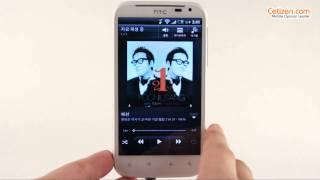 HTC 센세이션 XL - 음악재생