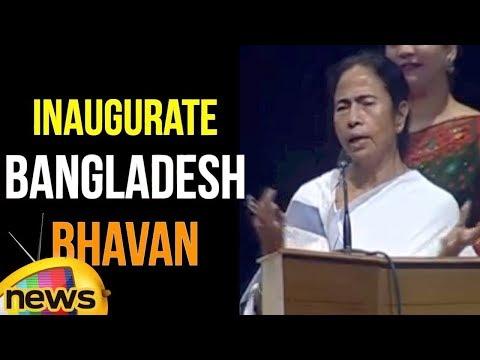 Mamata Banerjee Speech of Bangladesh inaugurate Bangladesh Bhavan |  Mango News