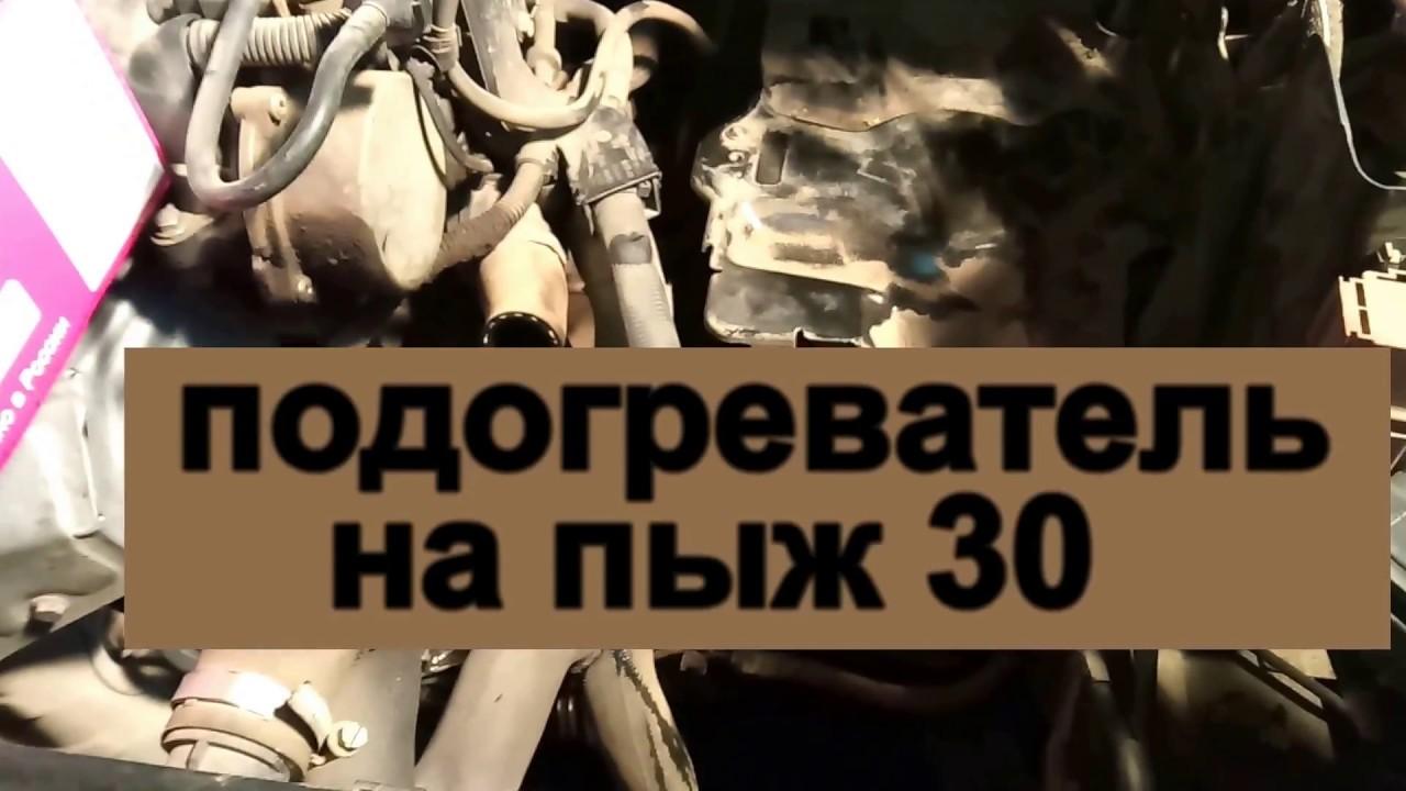 пежо 308