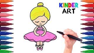 как поэтапно нарисовать БАЛЕРИНУ для начинающих и детей? How to DRAW a ballerina