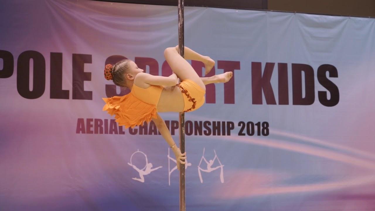 Pole sport kids Елизавета Урсакий
