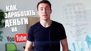 Хочешь стать блогером как NEMAGIA и зарабатывать деньги? YouTube против Твича!