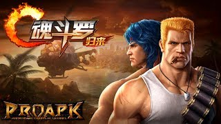 Contra: Return Android / iOS Gameplay (CN)