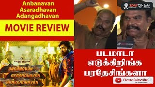 Anbanavan Asaradhavan Adangadhavan Movie Review | Silambarasan | ShriyaSaran - 2DAYCINEMA.COM