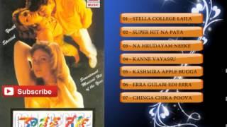 College Gate Telugu Movie Full Songs | Jukebox | Ajith,Prasanth,Pooja Bhatt