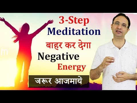 Video - https://youtu.be/Xjj1Fm6NvLg Meditation to clear out Negative Energy