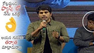 Allu Sirish Speech   ABCD Movie First Song Launch   Sid Sriram   Daily Culture