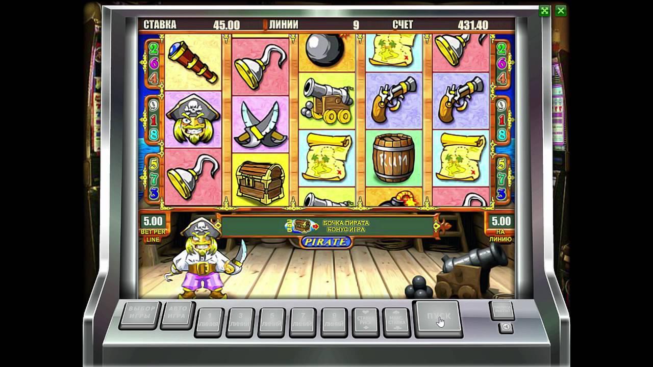 Игровой автомат pirate пират