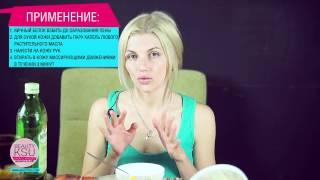 Рецепт яичной маски в домашних условиях. Уход как сделать руки моложе. Секреты красоты Бьюти Ксю(, 2016-04-26T16:28:12.000Z)
