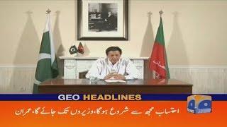 Geo Headlines - 06 PM - 26 July 2018