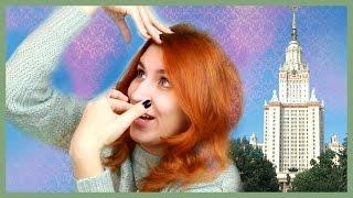 КАК ПОСТУПИТЬ В МГУ?(Мой опыт, ответы на запрашиваемые вопросы :) Видео ДЛИННОЕ, ибо говорю-говорю) Надеюсь, вам понравится) Я..., 2014-12-19T17:22:09.000Z)
