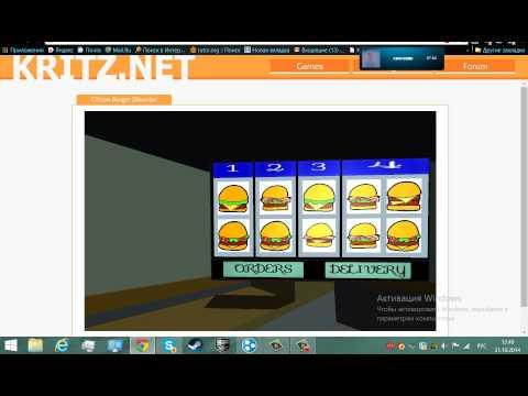летсплей игры Kritz.net 1 серия