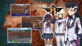 The Little Battlers Wars Gameplay Trailer 3DS (Japan)