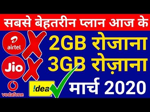 Jio, Airtel & Vodafone Idea Best 4G Data Plan Available In March 2020 | All 2GB & 3GB Data Plan