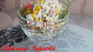 Салат из молодой капусты с кукурузой /Salad from young cabbage with corn