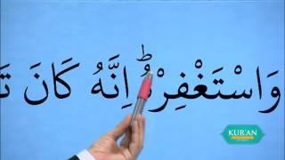 Kur'an Öğreniyorum 59.Bölüm - Nasr, Leheb ve İhlas Suresi 2017 Video