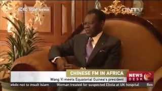 Wang Yi meets Equatorial Guinea