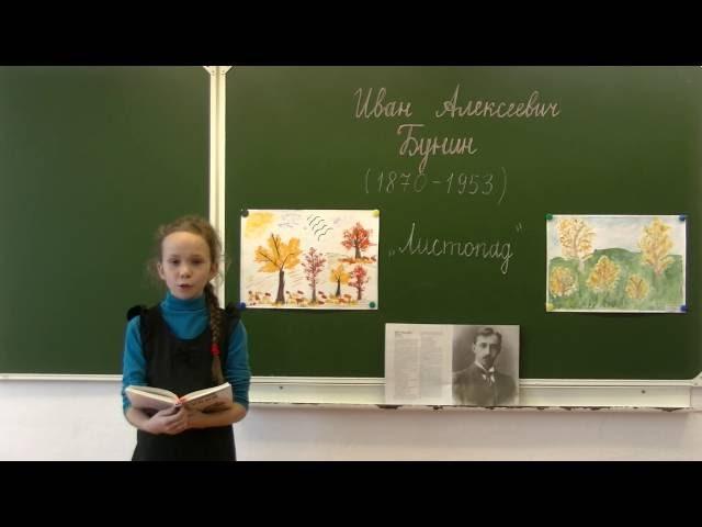 Изображение предпросмотра прочтения – ЕкатеринаШарова читает произведение «Детство» И.А.Бунина