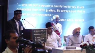 Quran Thilawath at Bangalore Peace Symposium 2017 by Ahmadiyya Muslim Community