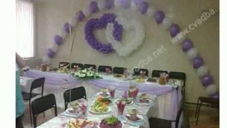 Оформление Залов На Свадьбу