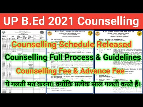 UP B.Ed 2021 Counselling Schedule & Process & Guidelines Released